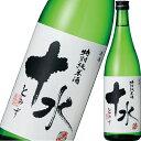 日本酒 特別純米酒 加藤嘉八郎酒造 大山 特別純米酒 十水(とみず)720ml 山形 鶴岡