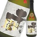 日本酒 磯蔵酒造 稲里 大吟醸 山田錦 720ml 茨城 母の日 プレゼント