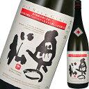 【20%OFFクーポン配布中】お酒 日本酒 福島 吟醸酒 奥の松酒造 全米吟醸 1800ml お中元 プレゼント