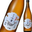 日本酒 酔鯨酒造 酔鯨 純米吟醸 吟麗 生酒 720ml 要冷蔵 クール代込 高知県