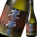 日本酒 Daybreak 藤井酒造 龍勢 夜の帝王 特別純米酒 Daybreak 720ml 広島
