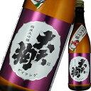 日本酒 大天狗酒造 大天狗 純米大吟醸 720ml 福島 ギフト プレゼント(4514521001058)