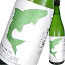 日本酒 酔鯨酒造 酔鯨 純米酒 香魚 720ml 高知 ギフト プレゼント(4901190804712)