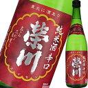 日本酒 辛口 榮川酒造 純米酒 辛口 720ml 栄川酒造 ギフト プレゼント(4906141005446)