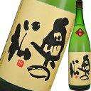 日本酒 奥の松酒造 特別純米 辛口 1800ml からくち 福島 お中元 プレゼント