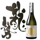 日本酒 藤井酒造 龍勢 八反陸拾 純米吟醸 720ml 広島