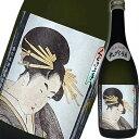 日本酒 大吟醸酒 限定品 亀の井酒造 くどき上手 大吟醸 限定品 720ml クール代込 山形 ギフト プレゼント(4541596200017)