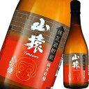 日本酒 純米吟醸 永山酒造 純米吟醸 山猿 山田錦 720ml 山口県 ギフト プレゼント(4986818003579)
