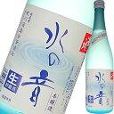日本酒 本醸造酒 栄川酒造合資会社 本醸造 水の音 720ml さかえ川 榮川 福島 西会津 ギフト プレゼント(4938618478309)