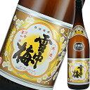 日本酒 丸山酒造場 雪中梅 本醸造 1800ml 新潟 父の日 プレゼント