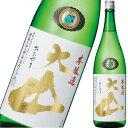 日本酒 本醸造 加藤嘉八郎酒造 大山 本醸造 1800ml 山形 鶴岡 ギフト プレゼント