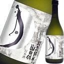 日本酒 純米酒 磯蔵酒造 稲里 純米 山田錦 720ml 茨城 母の日 プレゼント