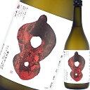 日本酒 純米酒 熟成酒 磯蔵酒造 稲里 純米 熟成出荷 720ml 茨城 母の日 プレゼント