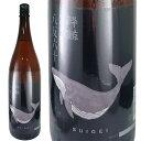 日本酒 酔鯨酒造 酔鯨 純米酒 八反錦 60% 1800ml 高知