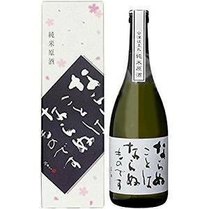 Sake Fukushima Homare Sake Brewery Pure Maibara Sake Aizu 720ml Fukushima Brand Certified Products Mother's Day Present