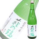 日本酒 純米吟醸 萩野酒造 萩の鶴 純米吟醸 720ml 宮城