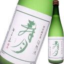 日本酒 寿々乃井酒造 寿月 特別純米 自然流 720ml 福島 ギフト プレゼント(4543975001260)