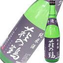 日本酒 手造り純米酒 萩野酒造 萩の鶴手造り 純米酒 720ml 宮城