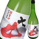 日本酒 特別本醸造 超辛口 加藤嘉八郎酒造 大山 特別本醸造 超辛口 720ml 山形 鶴岡 ギフト プレゼント