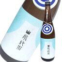 日本酒 国権酒造 山廃純米 國権 720ml 福島