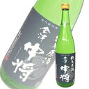 日本酒 鶴の江酒造 会津中将 純米原酒 720ml 福島