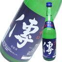日本酒 佐藤酒造 超辛口 本醸造 傳 DEN 720ml 福島 三春駒 ギフト プレゼント(4991455911576)