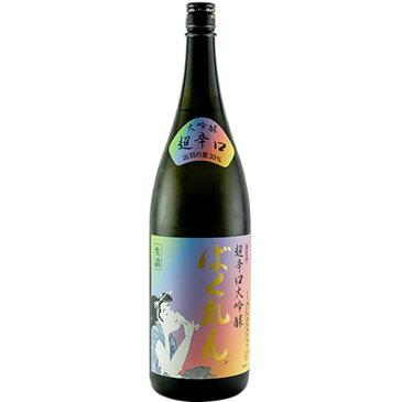 白ワイン 甘口 エーデルワイン 月のセレナーデ 白 720ml 日本 岩手