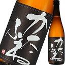 日本酒 特別本醸造酒 竹田酒造店 かたふね 特別本醸造 720ml 新潟 父の日 プレゼント