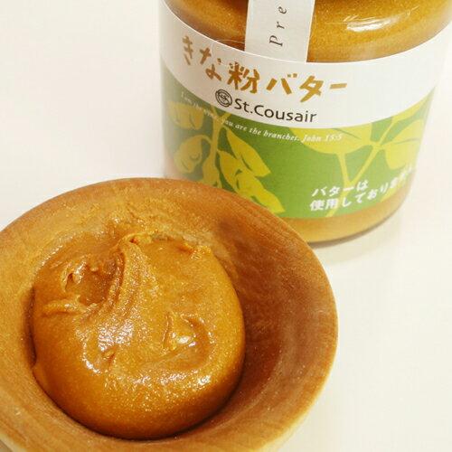 サンクゼール きな粉バター 125g ペースト 植物のバター