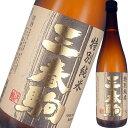 日本酒 特別純米酒 佐藤酒造 三春駒 特別純米酒 720ml 福島 ギフト プレゼント(4991455911989)