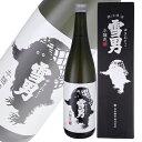 日本酒 本醸造 青木酒造店 雪男 本醸造 720ml 新潟