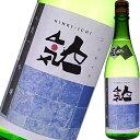 日本酒 吟醸酒 人気酒造 人気一 青人気 吟醸 720ml 福島 ギフト プレゼント(4935056071048)