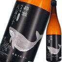 日本酒 酔鯨酒造 酔鯨 純米酒 八反錦 60% 720ml 高知