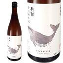 日本酒 酔鯨酒造 酔鯨 特別純米 720ml 高知