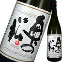 日本酒 奥の松酒造 純米吟醸 1800ml 福島