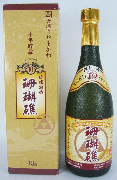 【山川酒造】珊瑚礁10年 43度 720ml 泡盛
