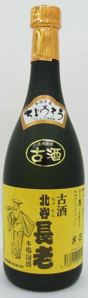 【北谷長老酒造】北谷長老 古酒 43度 720ml 泡盛