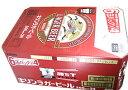 キリン キリンラガービール500ml缶×24缶 送料無料(一部地域除く)