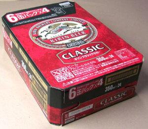 キリン クラシックラガー ビール ケース 350ml缶×24缶 ギフト プレゼント(4901411004709)