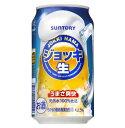 【サントリー】ジョッキ生 350ml×24缶 ケース 新ジャンル ギフト プレゼント(4901777157934)