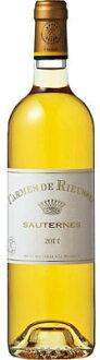 Calum de RIEUSSEC [2011] 375 ml half bottle Sauternes botrytised wine France sweet 02P03Sep16