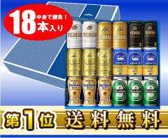 プレミアムビール飲み比べ【あす楽】【お歳暮ギフト2013】5大国産ビールメーカー飲みくらべプレ...