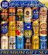ギフト プレゼント ビール 18本/5大国産プレミアムビール飲み比べ夢の競宴ギフトセット【…