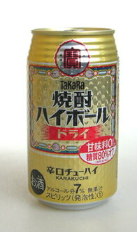 Takara shochu highball dry dry Zhuhai 350 ml x 24 cans 1 case