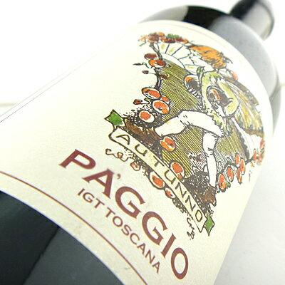 パッジョロッソトスカーナイタリア赤ワイン