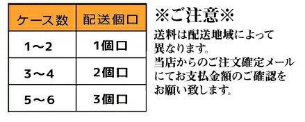 ケース 神戸居留地 ハイボール 樽熟成ウィスキーブレンド 350ml×24缶 1ケース