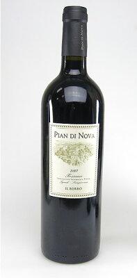【サッシカイア】スーパータスカンテヌータ・サン・グイドイタリアトスカーナイタリア赤ワイン