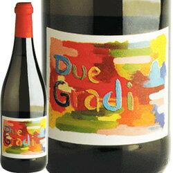 アルコール2%の本格低アルコールワイン登場!ヴァレベルボ ドゥエグラーディ 低アルコール微...