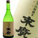 日本 ワイン 新酒