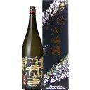 【20%OFFクーポン配布中】奥の松酒造 奥の松 大吟醸桜ラベル 1800ml お中元 プレゼント